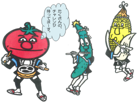 『03第2回 輝ら里読書マラソン キャラクター』の画像