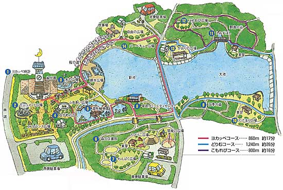 『童里公園』の画像