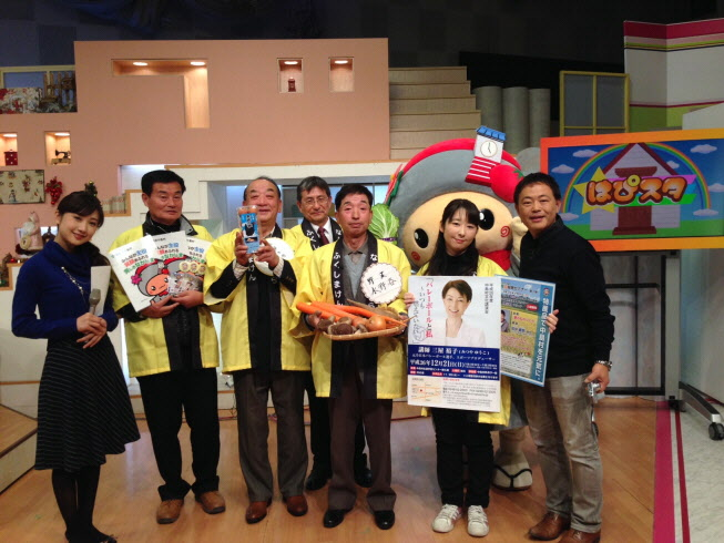 『はぴスタで中島村をPR!』の画像