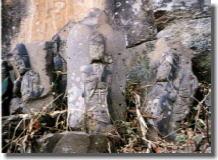 『石仏群』の画像