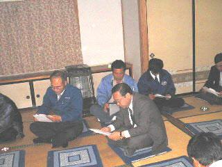 『03座談会報告』の画像
