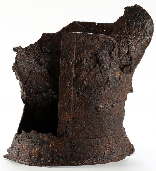 『三角板鋲留短甲』の画像