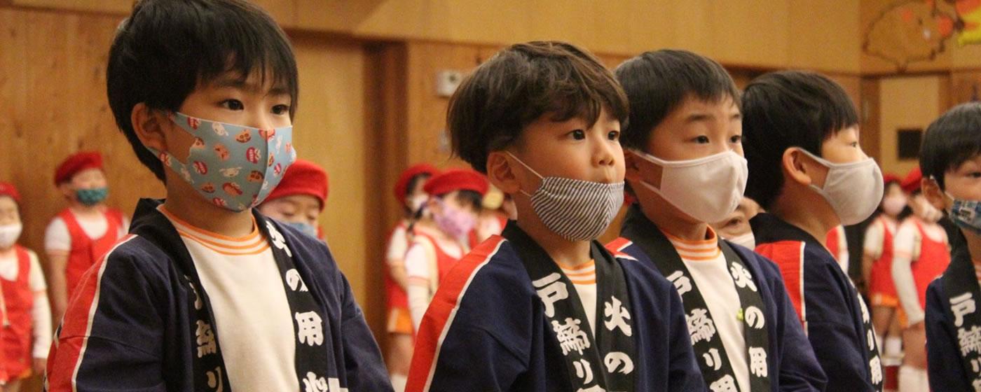 中島村トップページイメージ202106-5
